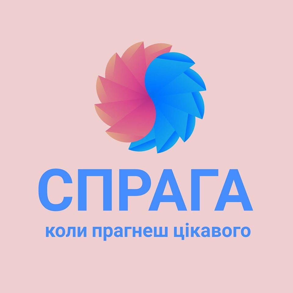 Логотип СПРАГА.інфо (960 на 960)