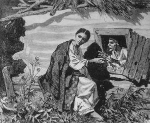 """К. Трутовский. """"Украинская девушка у колдуньи""""1876."""