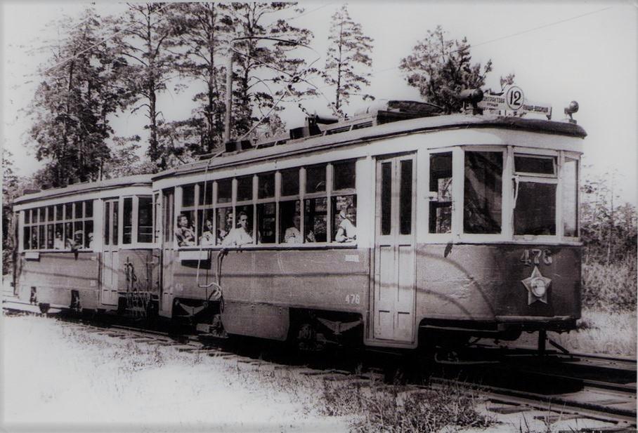 Трамваї в Пущі-Водиці в середині XX століття