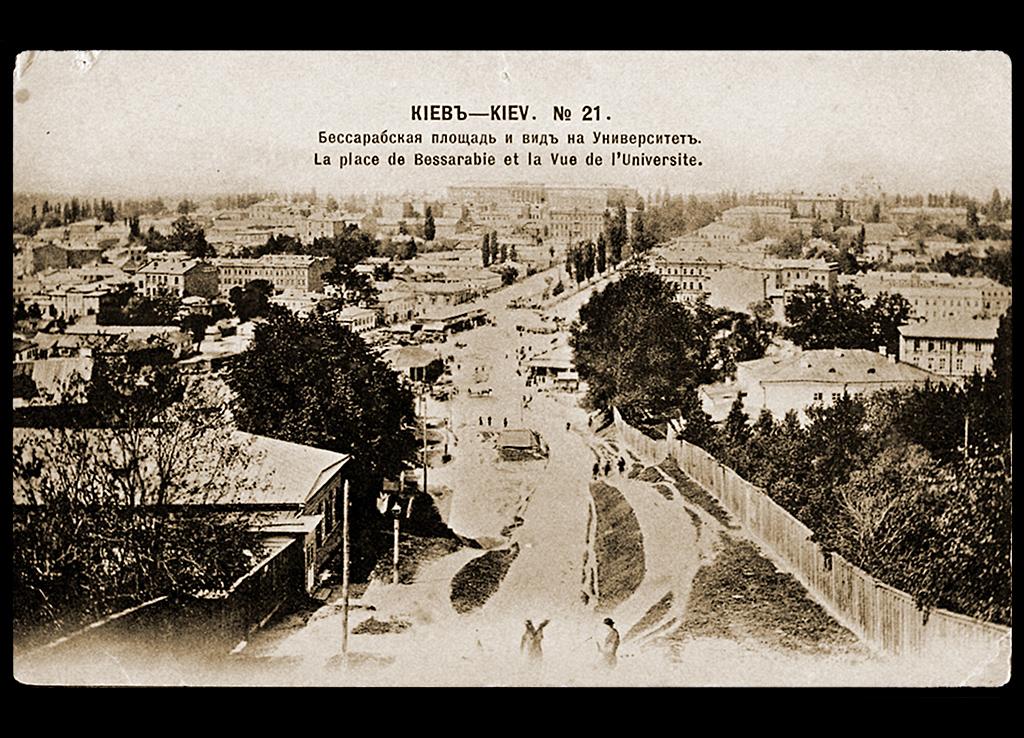 Стара київська листівка із зображенням Бесарабської площі в Києві