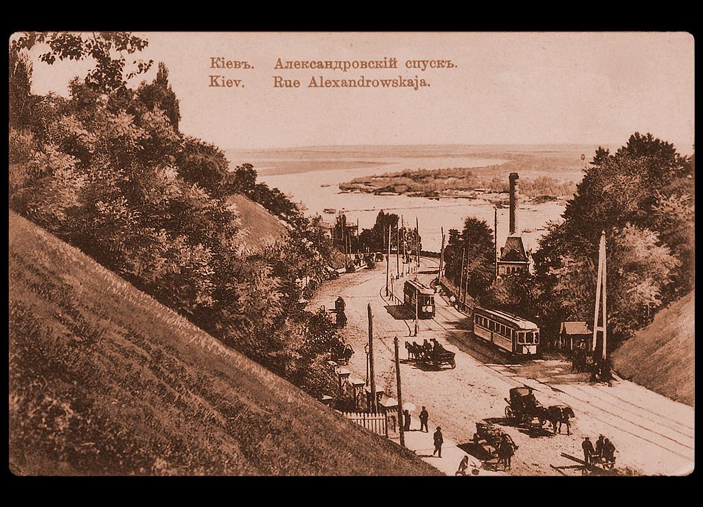 Олександрівський (Володимирський) узвіз на старому київському фото.
