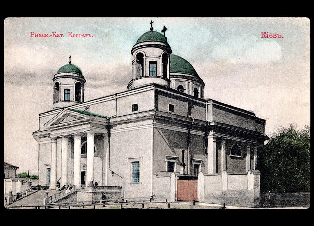 Николаевский костёл в Киеве