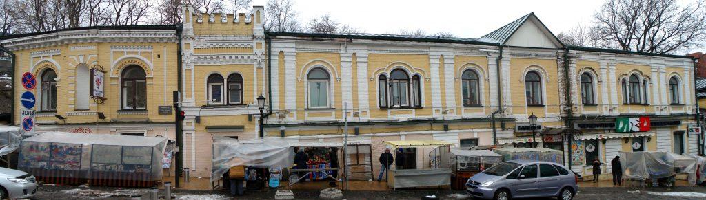 Усадьба Андрея Муравьёва. Мимо этого дома ежедневно проходят экскурсии по Киеву